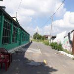 đất phường Tân Hạnh đang rao Bán